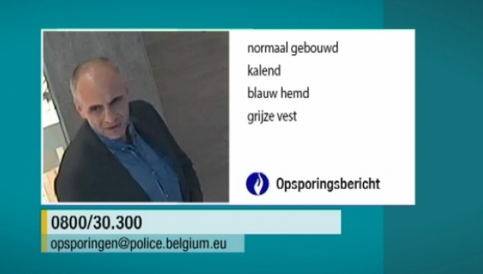 Politie zoekt verdachte zonnebrillendief