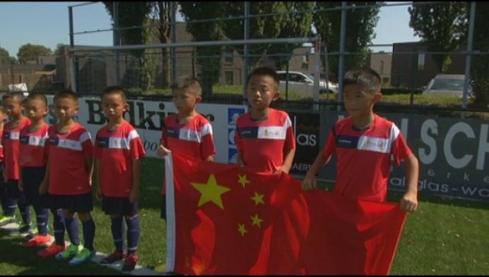 Chinese spelertjes willen leren van KV Mechelen