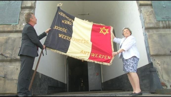 Fort van Breendonk krijgt Joodse verzetsvlag in bezit