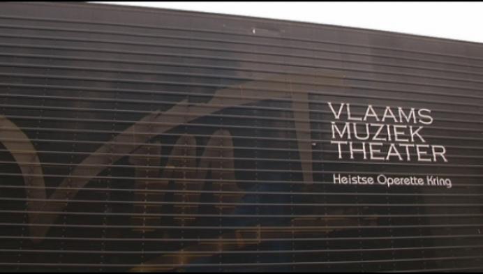 Regio Kort: Decorbouwers De Vogelhandelaar van het Vlaams Muziek Theater